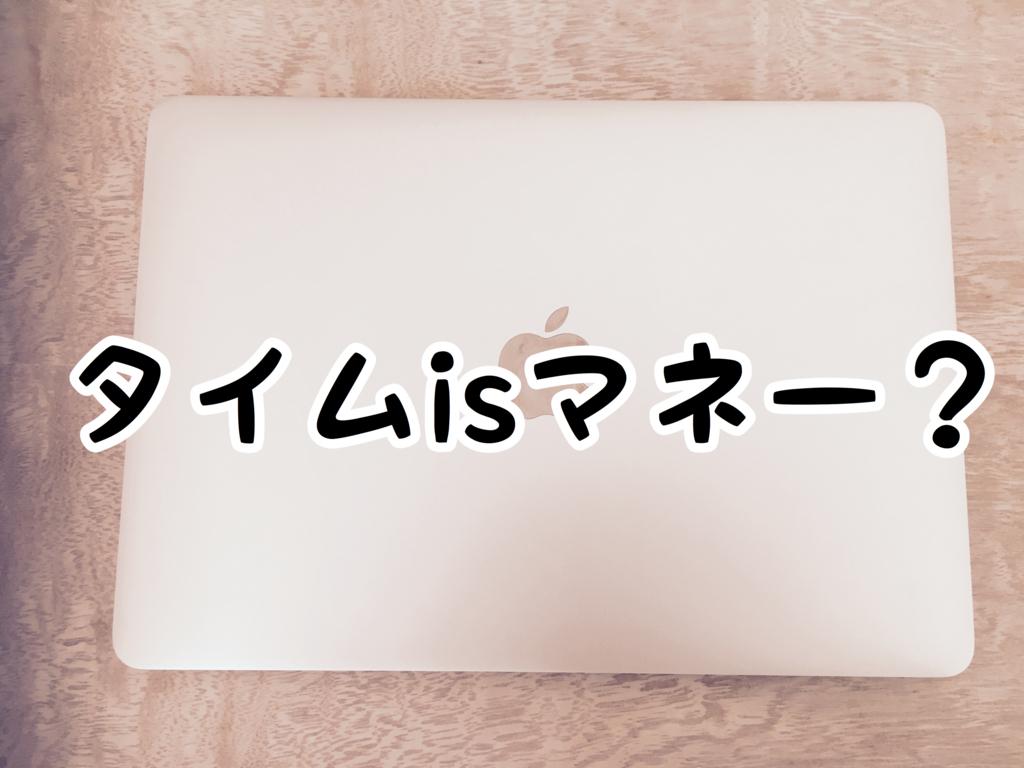 f:id:hikky-mental:20180121182658j:plain