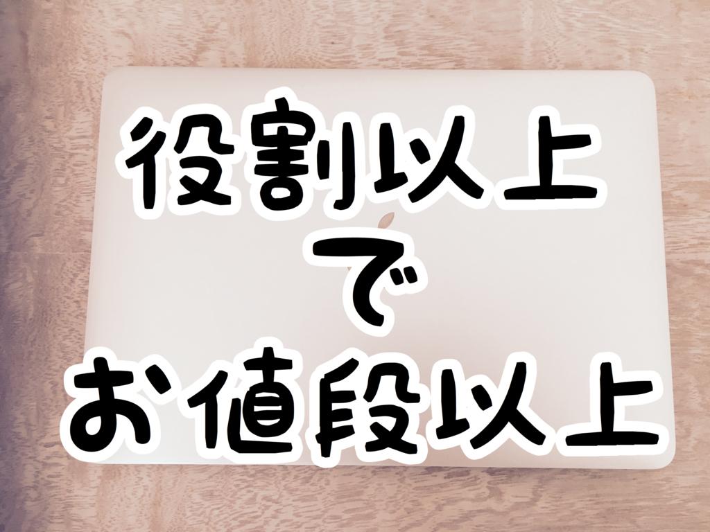 f:id:hikky-mental:20180126221243j:plain