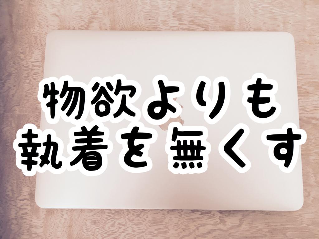 f:id:hikky-mental:20180211201636j:plain