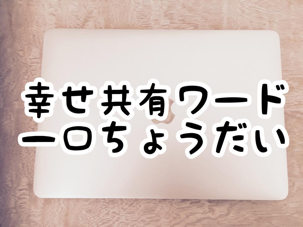f:id:hikky-mental:20180213164331j:plain
