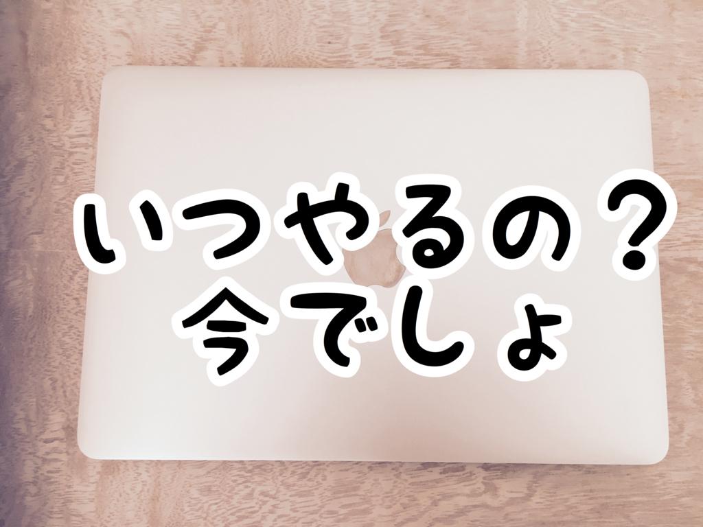 f:id:hikky-mental:20180220125337j:plain