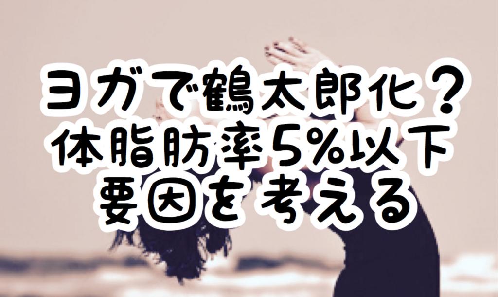 f:id:hikky-mental:20180306212414j:plain