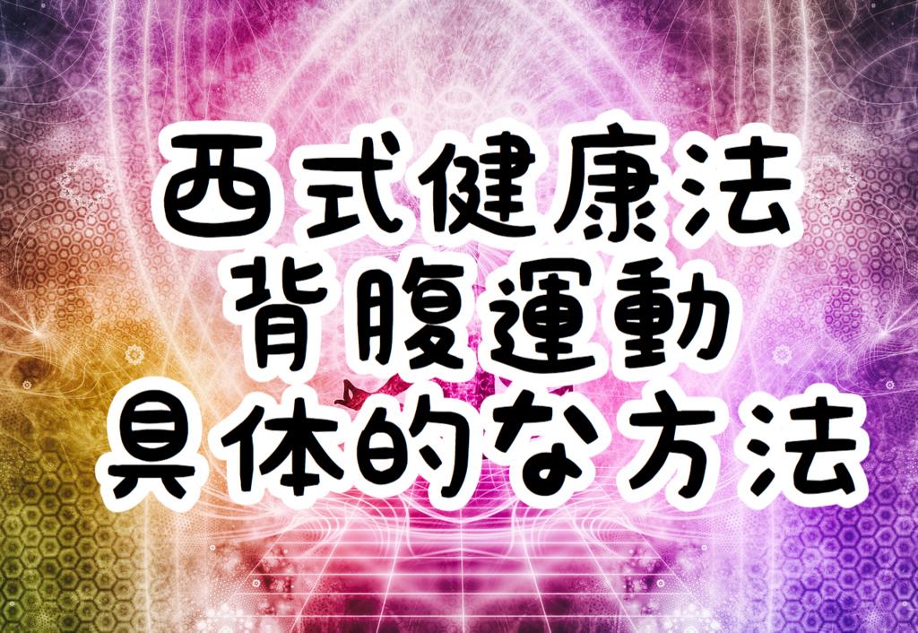 f:id:hikky-mental:20180408212705j:plain