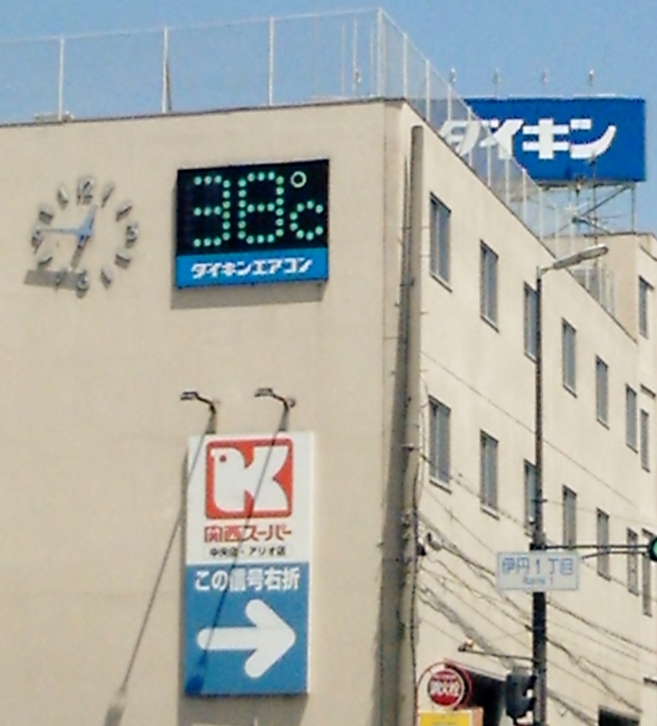 f:id:hiko-asiato:20130812124646j:image:w500