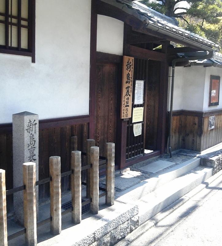 f:id:hiko-asiato:20131014120651j:image:w360