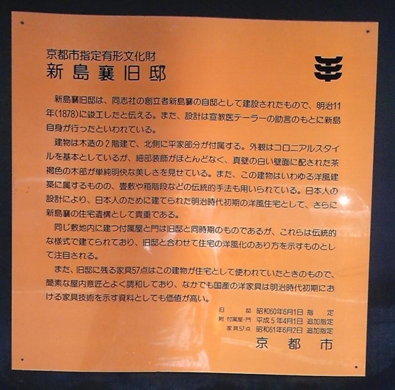 f:id:hiko-asiato:20131014120704j:image:w360