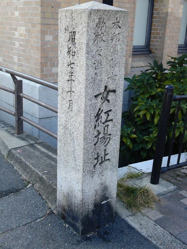 f:id:hiko-asiato:20131014121449j:image:w360