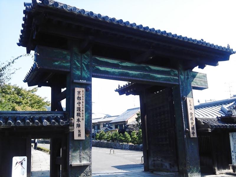 f:id:hiko-asiato:20131014131727j:image:w360
