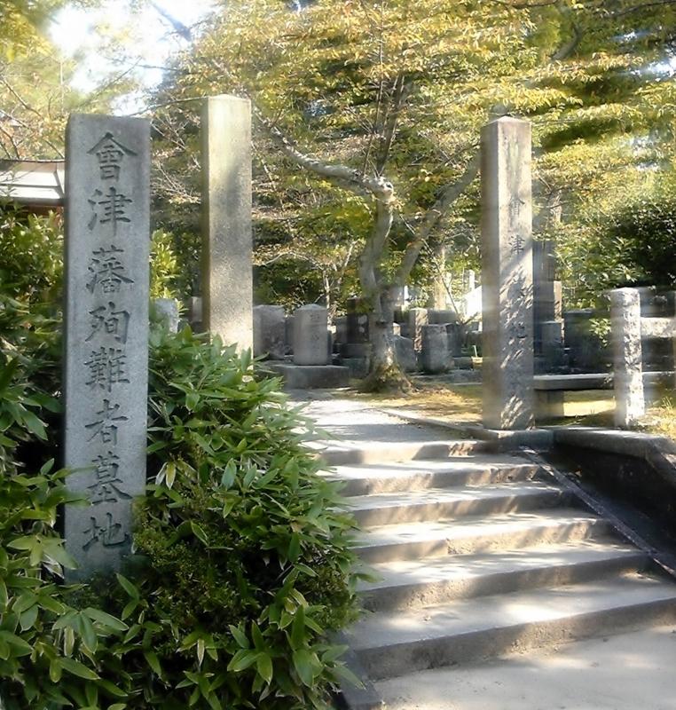 f:id:hiko-asiato:20131014133404j:image:w360