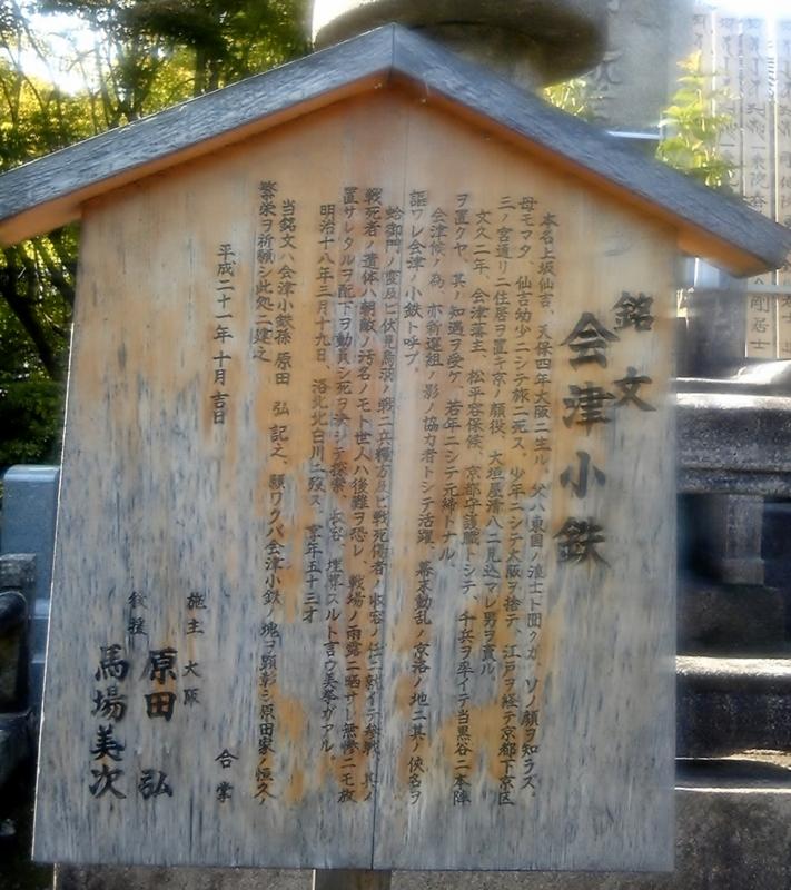 f:id:hiko-asiato:20131014133529j:image:w360