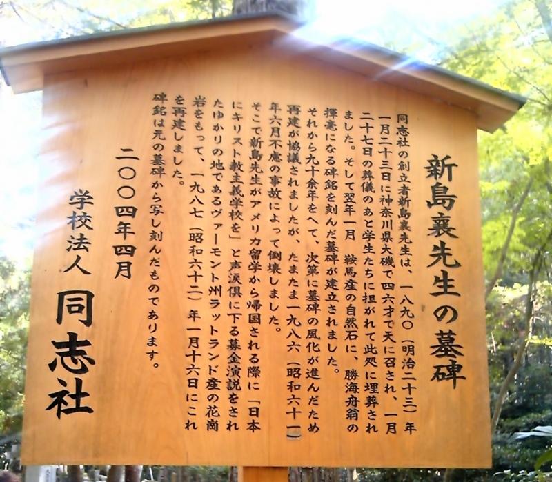 f:id:hiko-asiato:20131014140407j:image:w360