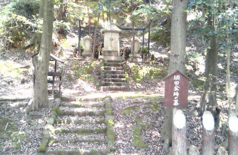 f:id:hiko-asiato:20150613120242j:image:w640