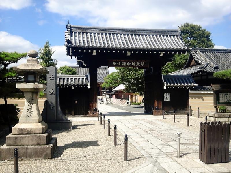 f:id:hiko-asiato:20150920103515j:image:w640