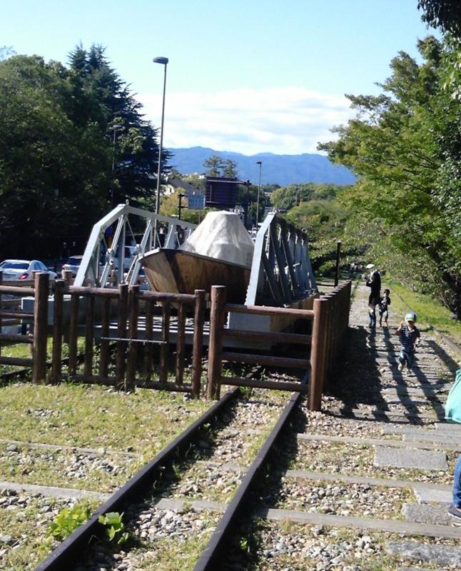 f:id:hiko-asiato:20150920144827j:image:w640