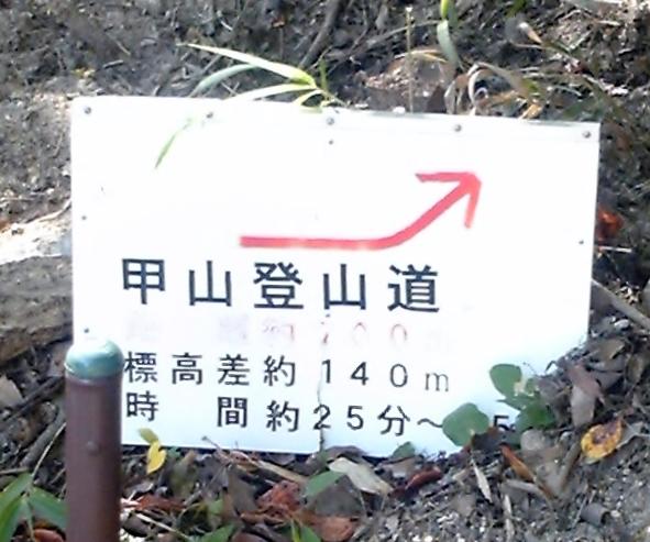 f:id:hiko-asiato:20151012112553j:image:w640