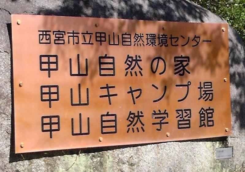 f:id:hiko-asiato:20151012112609j:image:w640