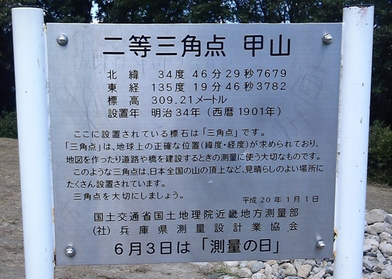 f:id:hiko-asiato:20151012114721j:image:w640