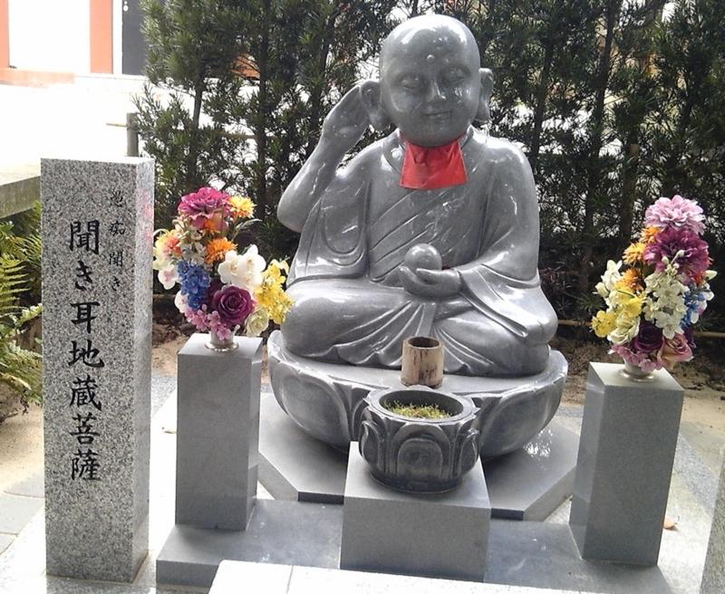 f:id:hiko-asiato:20151012131056j:image:w640