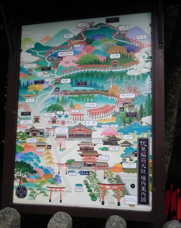f:id:hiko-asiato:20151121101906j:image:w640