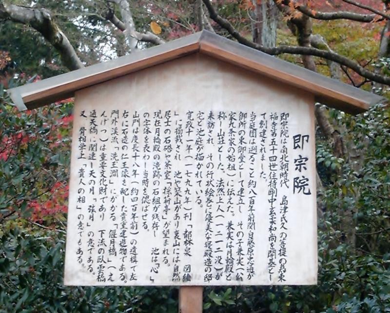 f:id:hiko-asiato:20151121113129j:image:w640