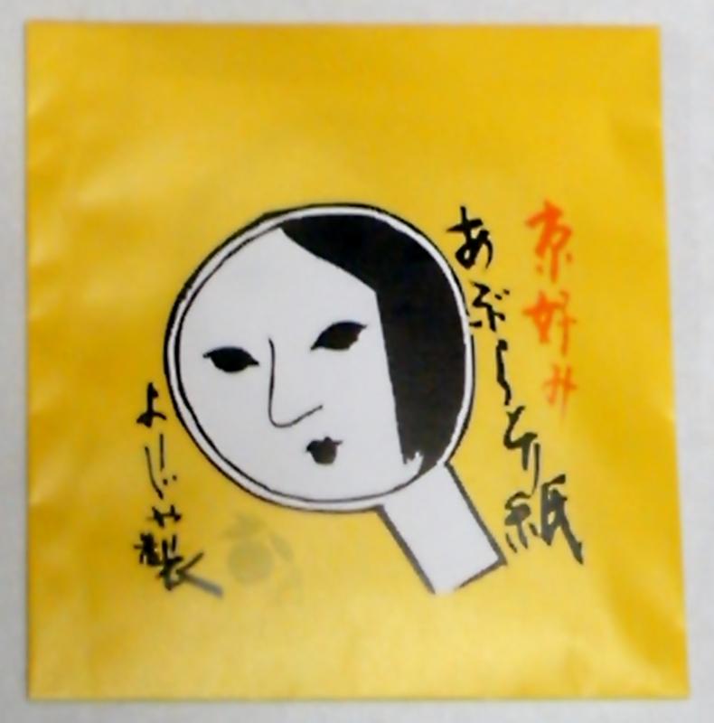 f:id:hiko-asiato:20151121212339j:image:w640