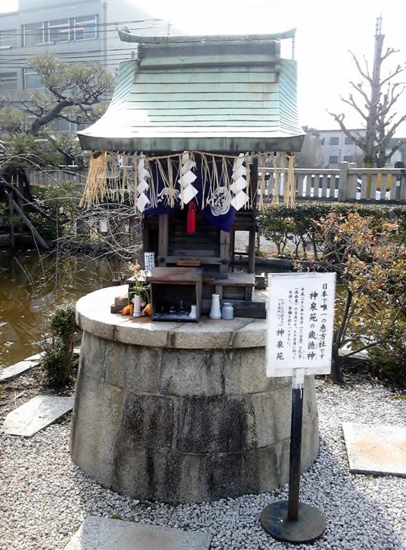 f:id:hiko-asiato:20160228101811j:image:w640