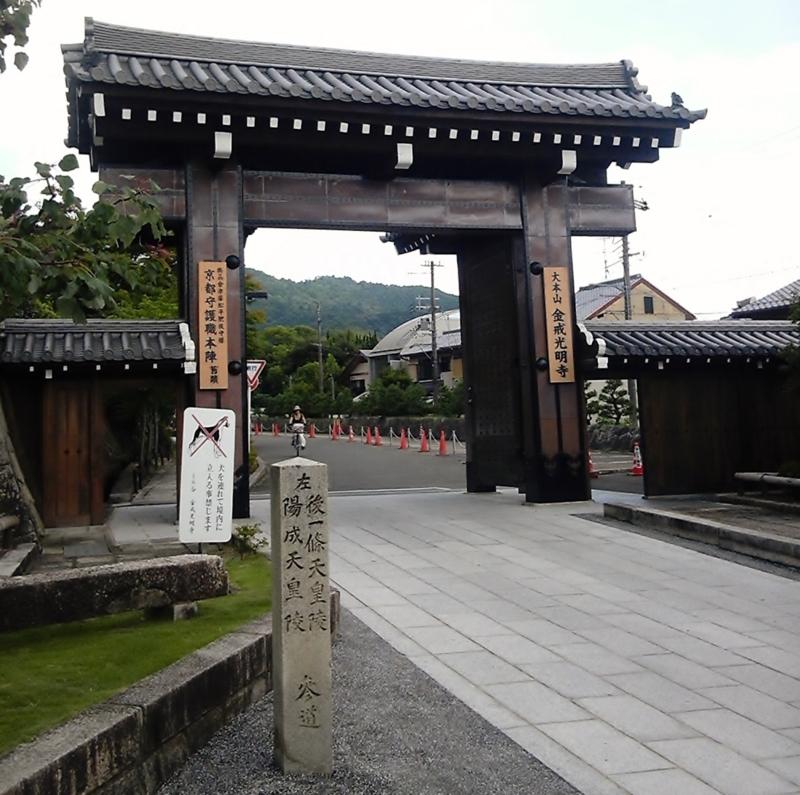 f:id:hiko-asiato:20160716132948j:image:w640