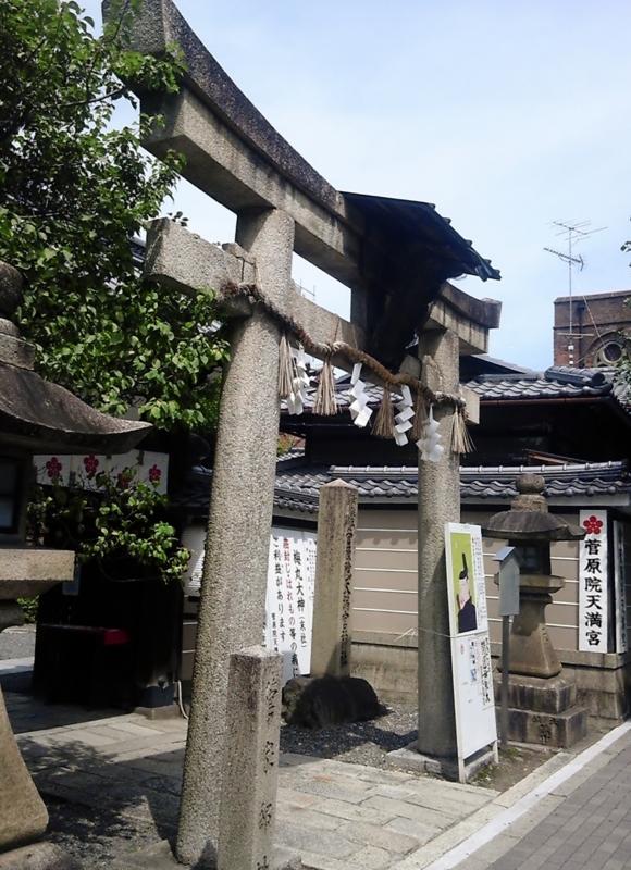 f:id:hiko-asiato:20160811103308j:image:w640