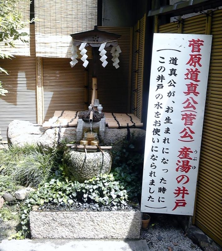 f:id:hiko-asiato:20160811103735j:image:w640