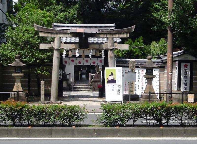 f:id:hiko-asiato:20160811104510j:image:w640