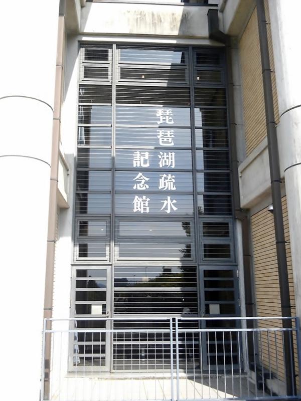 f:id:hiko-asiato:20160811141907j:image:w640