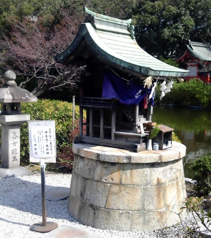 f:id:hiko-asiato:20170311111149j:image:w640