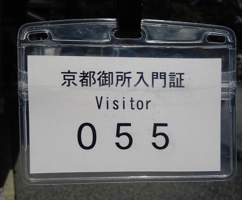 f:id:hiko-asiato:20170311122727j:image:w640