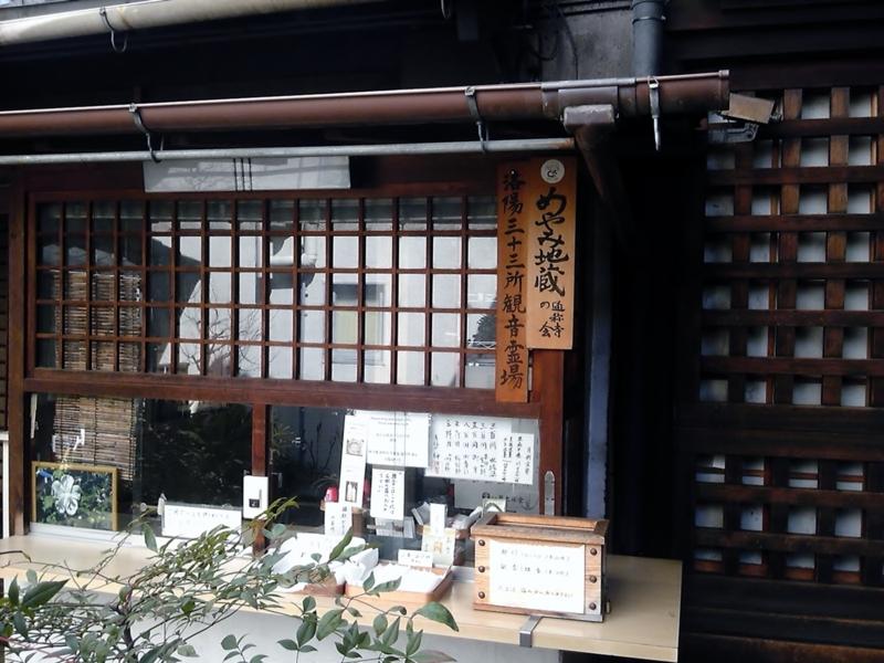 f:id:hiko-asiato:20170311134340j:image:w640