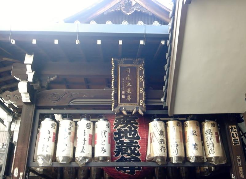f:id:hiko-asiato:20170311134400j:image:w640
