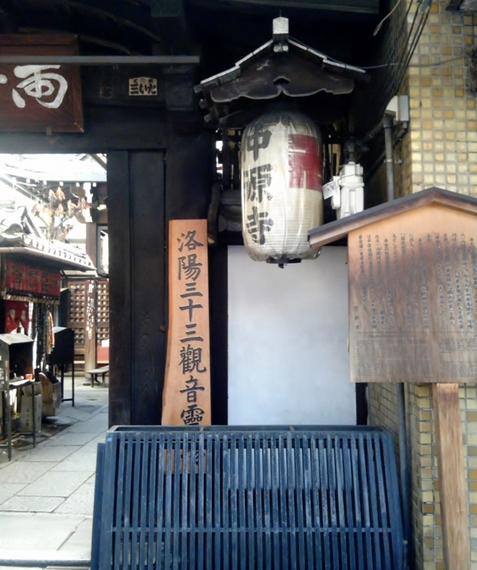 f:id:hiko-asiato:20170311134514j:image:w640