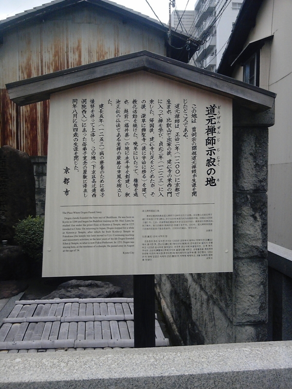 f:id:hiko-asiato:20170813105428j:image:w640