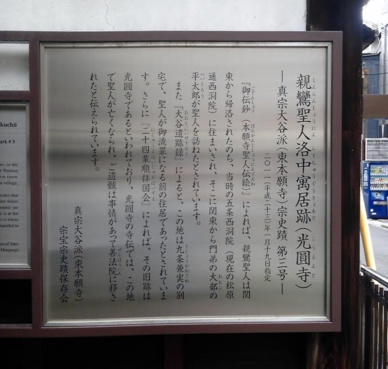 f:id:hiko-asiato:20170813110642j:image:w640