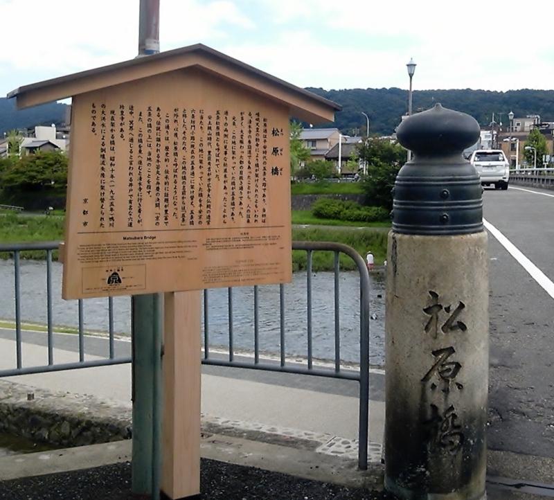 f:id:hiko-asiato:20170813112721j:image:w640