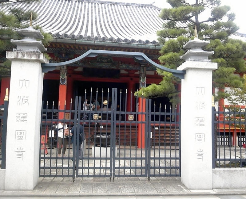 f:id:hiko-asiato:20170813115301j:image:w640