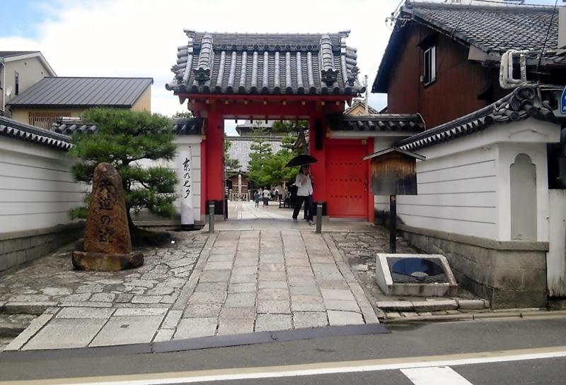 f:id:hiko-asiato:20170813115809j:image:w640