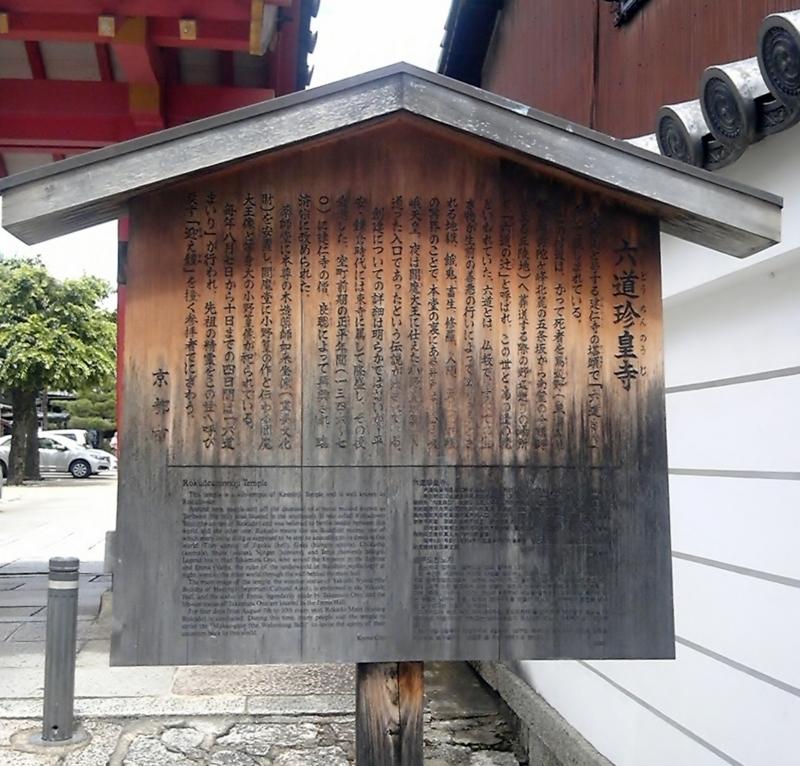 f:id:hiko-asiato:20170813115836j:image:w640