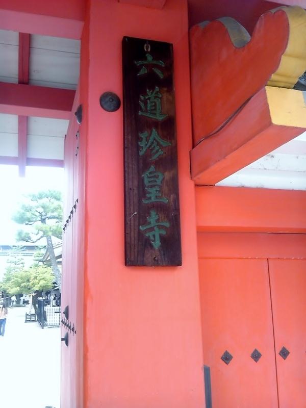 f:id:hiko-asiato:20170813115853j:image:w640