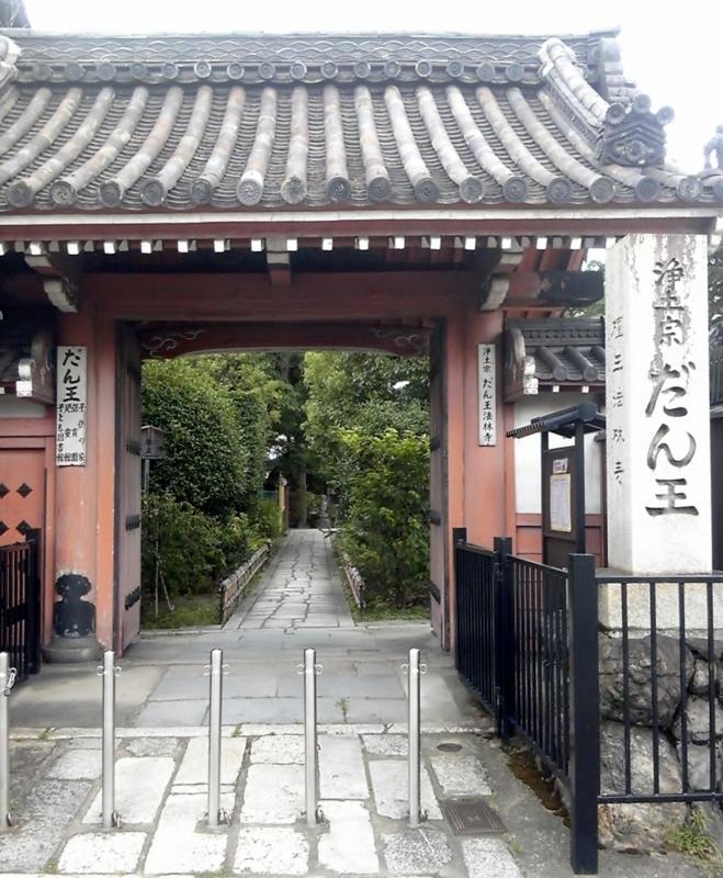f:id:hiko-asiato:20170813132247j:image:w640