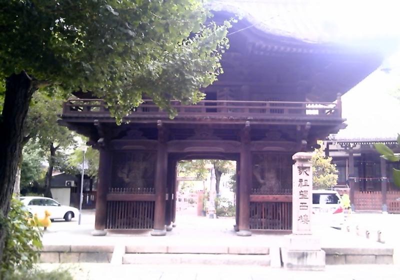 f:id:hiko-asiato:20170813132602j:image:w640