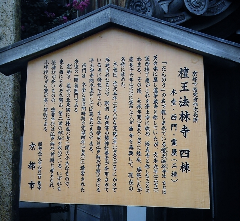 f:id:hiko-asiato:20170813132645j:image:w640