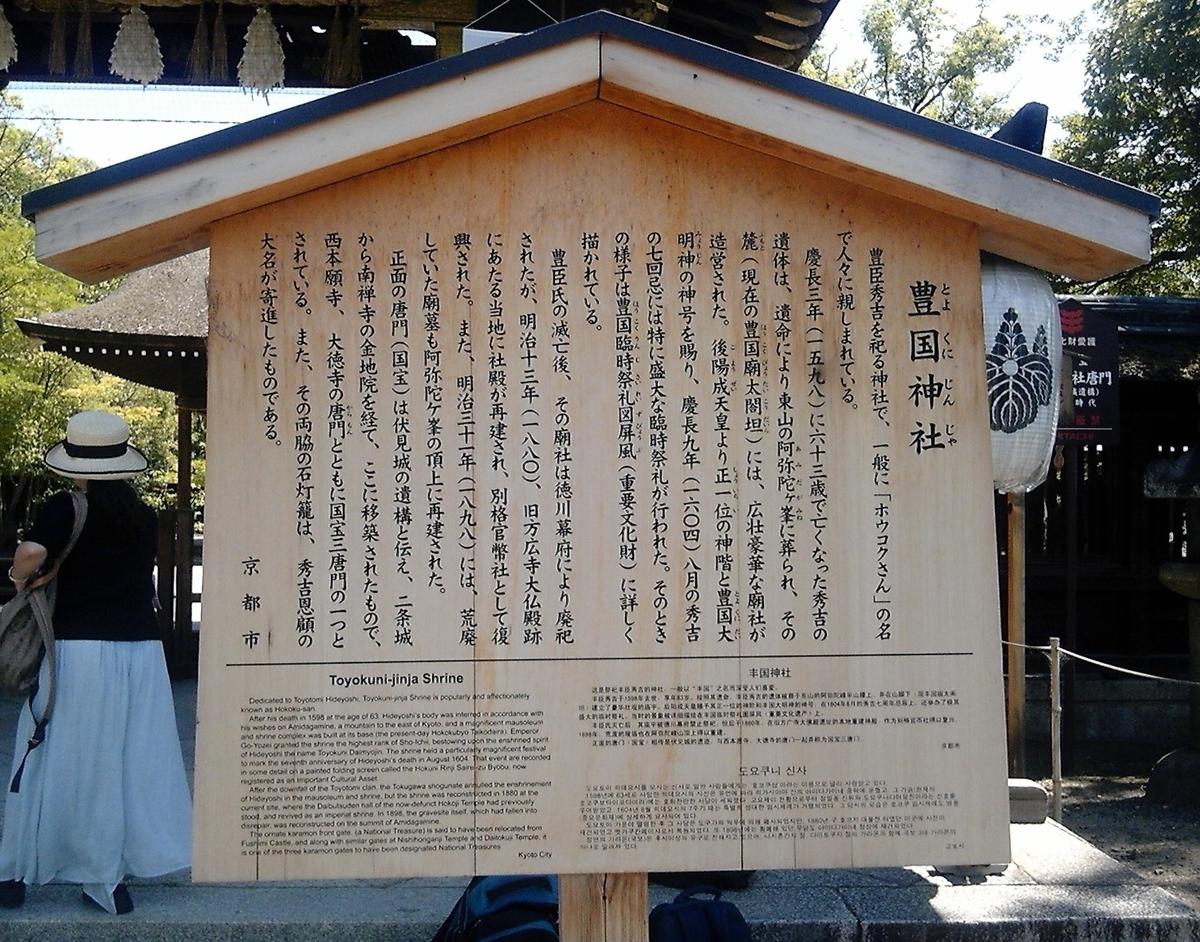 f:id:hiko-asiato:20190811112406j:plain