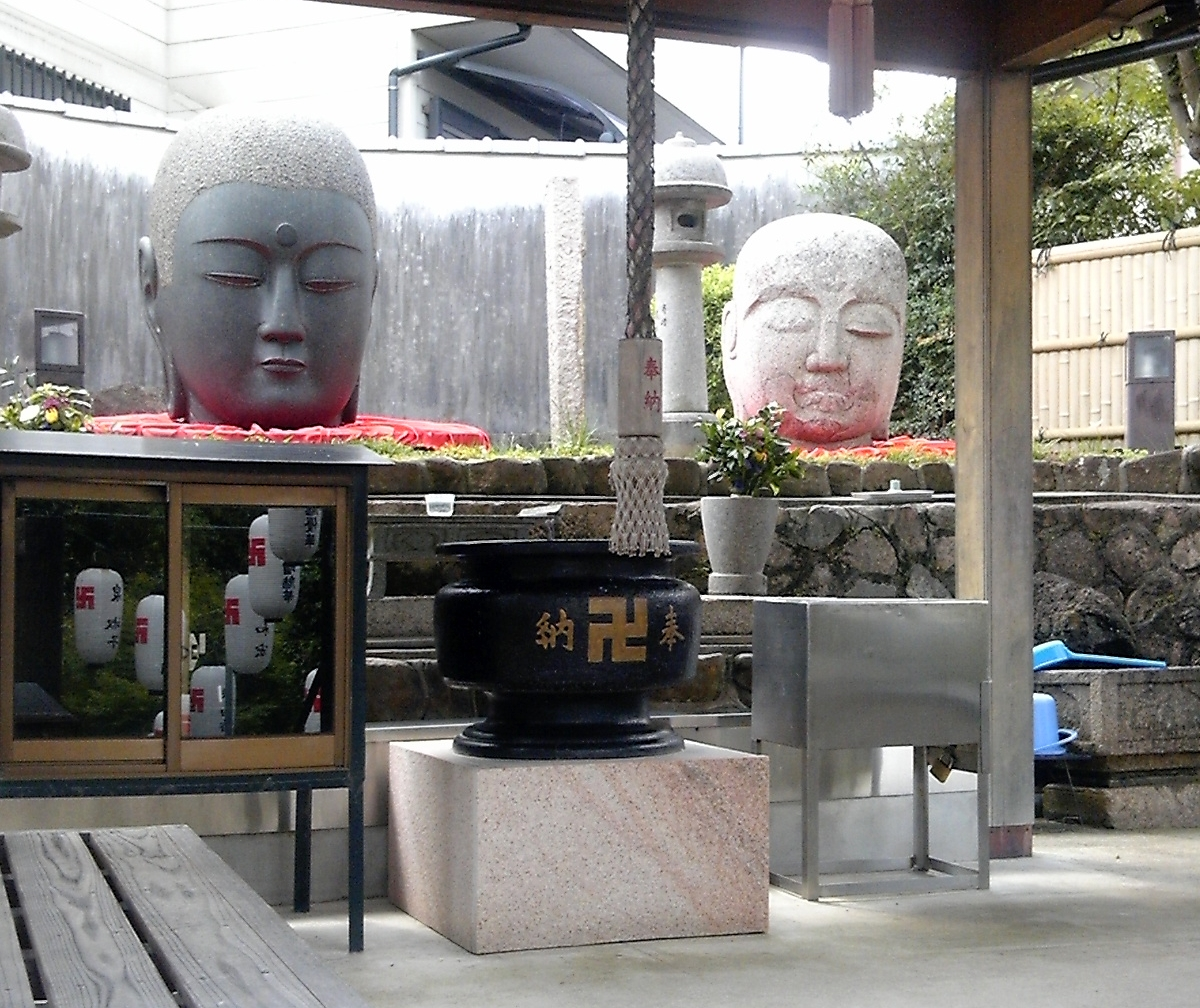 f:id:hiko-asiato:20190825101952j:plain