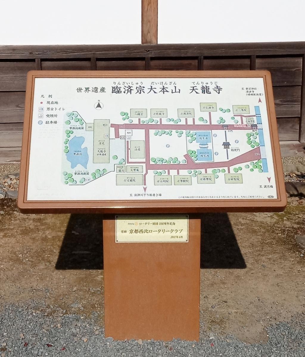 f:id:hiko-asiato:20191117112221j:plain