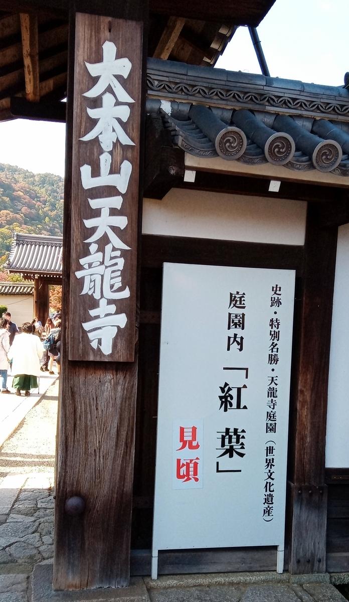 f:id:hiko-asiato:20191117112240j:plain